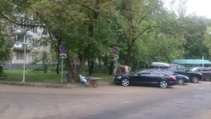 Перекрывют улицу